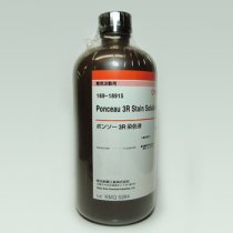 Ponceau-3R Stain Liquid electrophoresis protein detection Wako