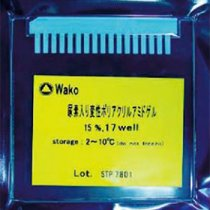 SuperSep™ RNA 15%,17 Well pre-cast polyacrylamide gel urea electrophoresis nucleic acid Wako